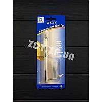 Скальпель WLXY со сменными лезвиями (6100039)