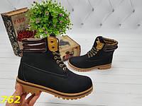 Женские ботинки реплика Timberland зимние Черные, фото 1