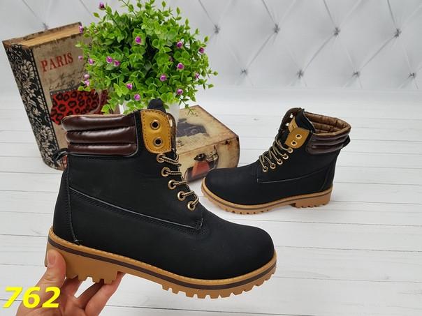 Женские ботинки реплика Timberland зимние Черные