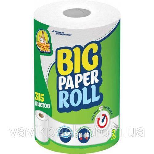 Бумажные полотенца Фрекен Бок  315 отрывов