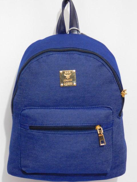 Синий текстильный молодежный рюкзак