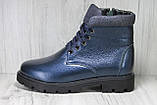 Подростковые модные зимние ботинки для девочек натуральная кожа Alexandro, фото 4