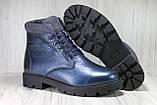 Подростковые модные зимние ботинки для девочек натуральная кожа Alexandro, фото 2