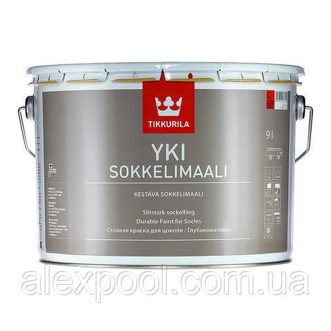 YKI Sokkelimaali Щелочестойкая акрилатная краска A 9 л