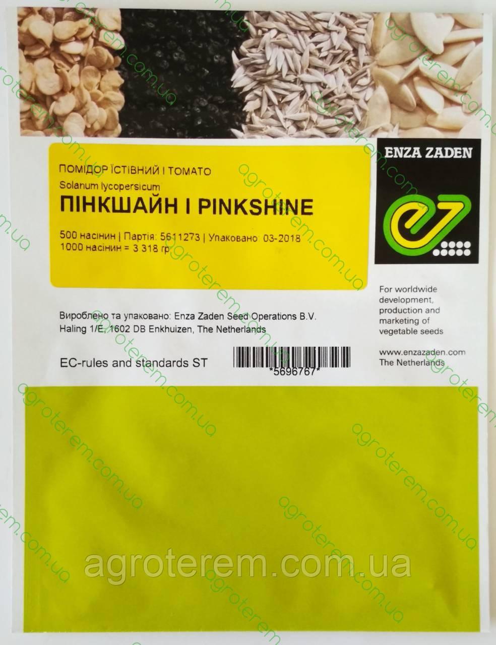 Томат Пінк Шайн F1 500 с. / (PinkShane F1)
