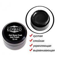 Гель-база Komilfo Gel Base Coat, основа-корректор для гель-лака, 15 мл. (без кисточки)