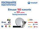 VIASAT TV Box + Спутниковый комплект, фото 5