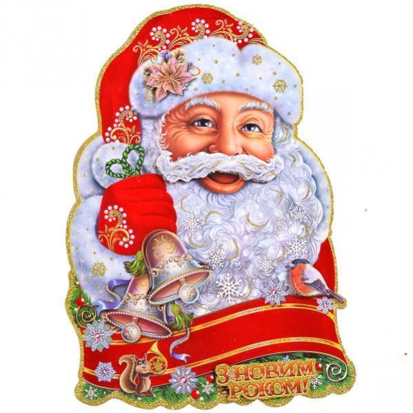 Плакат Н.Г. Лицо Деда Мороза 5309-2