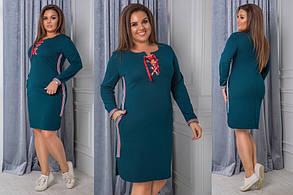 Фактурное трикотажное женское платье Синее. (3 цвета) Р-ры: 48-58. (138)954. , фото 2