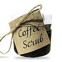 Кофейный скраб 100 мл. Скраб кофе. Скраб