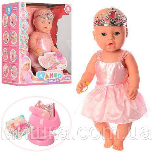 Кукла-пупс ДИВО YL1899V-S-UA интерактивная,42 см, 9 функций, пьет, писяет