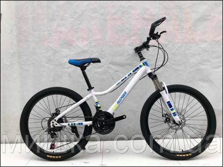 """Велосипед TopRider 900 26"""" подростковый бело-синий"""