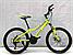 "Велосипед TopRider 900 26"" подростковый бело-синий, фото 2"