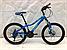 "Велосипед TopRider 900 26"" подростковый бело-синий, фото 3"