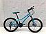"Велосипед TopRider 900 26"" подростковый бело-синий, фото 4"