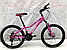 "Велосипед TopRider 900 26"" подростковый бело-синий, фото 5"