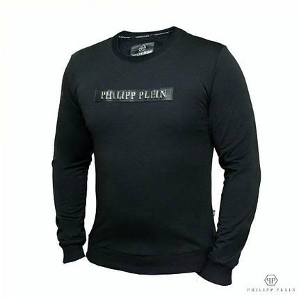Мужской Cвитшот. Реплика ЧЕРНЫЙ  PHILIPP PLEIN 3. Мужская одежда, фото 2