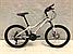 """Велосипед TopRider 900 24"""" подростковый синий, фото 4"""