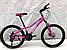 """Велосипед TopRider 900 24"""" подростковый синий, фото 5"""