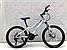 """Велосипед TopRider 900 24"""" подростковый синий, фото 7"""