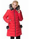 Женская зимняя куртка Irvik Z50200 красная, фото 2