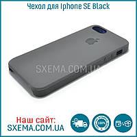 Чехол-накладка для iPhone SE силиконовый Silk Silicone Green Черный