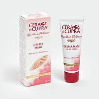 Питательный крем для рук на основе пчелиного воска(тюбик 75мл)/Cera di Cupra Crema mani