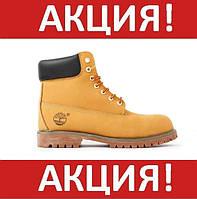 Зимние мужские ботинки Timberland (Тимберленд) Classic 6 inch Yellow желтые бежевые на меху