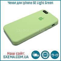 Чехол-накладка для iPhone SE силиконовый Silk Silicone Green Светло-зеленый