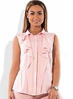 03f4ee8eb62 Блузка женская розовая с оборками и вырезом на спине размеры от XL 3147
