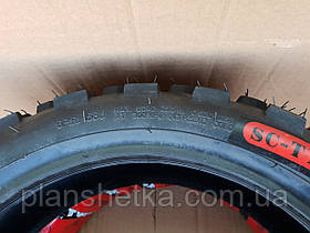 Покрышка 120 70 12 на скутер шипованная бескамерная, фото 3
