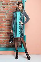 Теплое вязаное платье КОРИЦА  р.44-50, фото 1