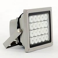 Прожектор DV-22020(90)White