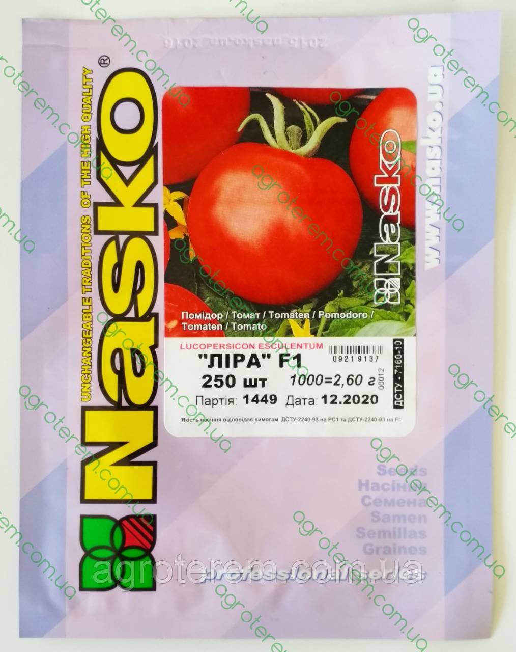 Семена томата Лира F1 (Lira F1) 250с