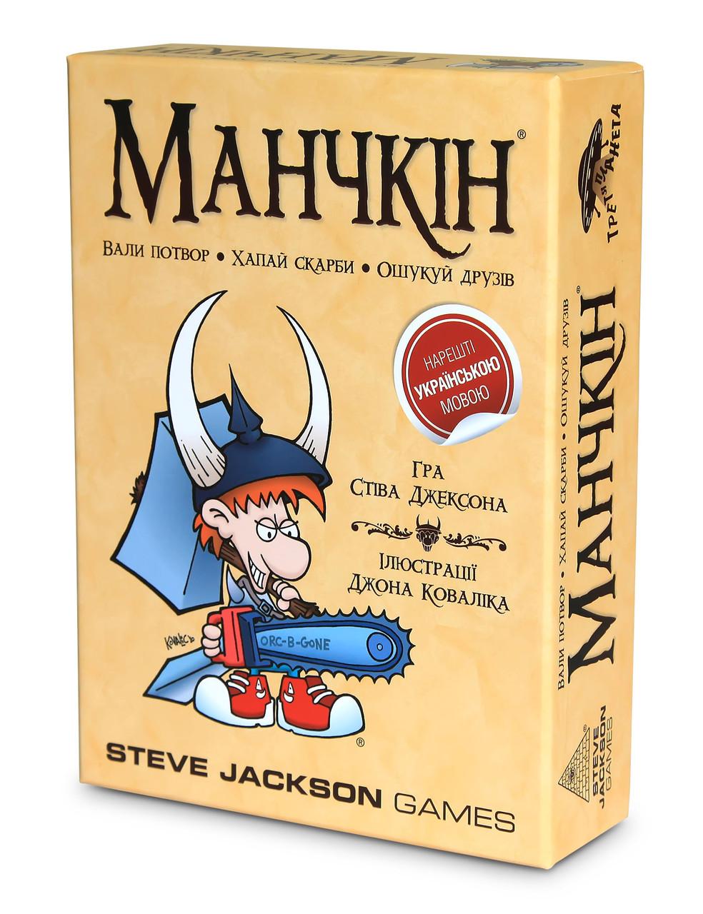 Настольная Игра Третя Планета Манчкін (4820166350025)