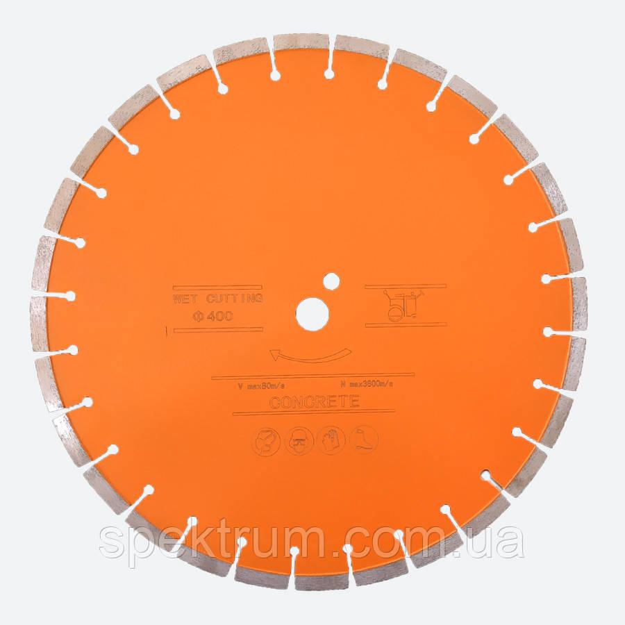 Отрезной круг сегментный алмазный Spektrum универсальный 400