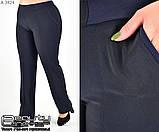 Женские брюки на резинке Размеры 56.58.60.62.64, фото 3
