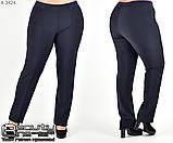 Женские брюки на резинке Размеры 56.58.60.62.64, фото 4