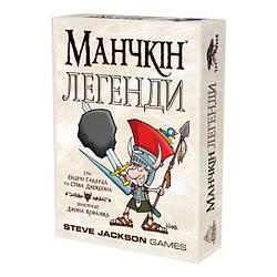 Настольная Игра Третя Планета Манчкін Легенди (4820166350063)