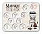 Настольная Игра Третя Планета Набор Лічильник рівнів «Манчкін» (7 штук), фото 8