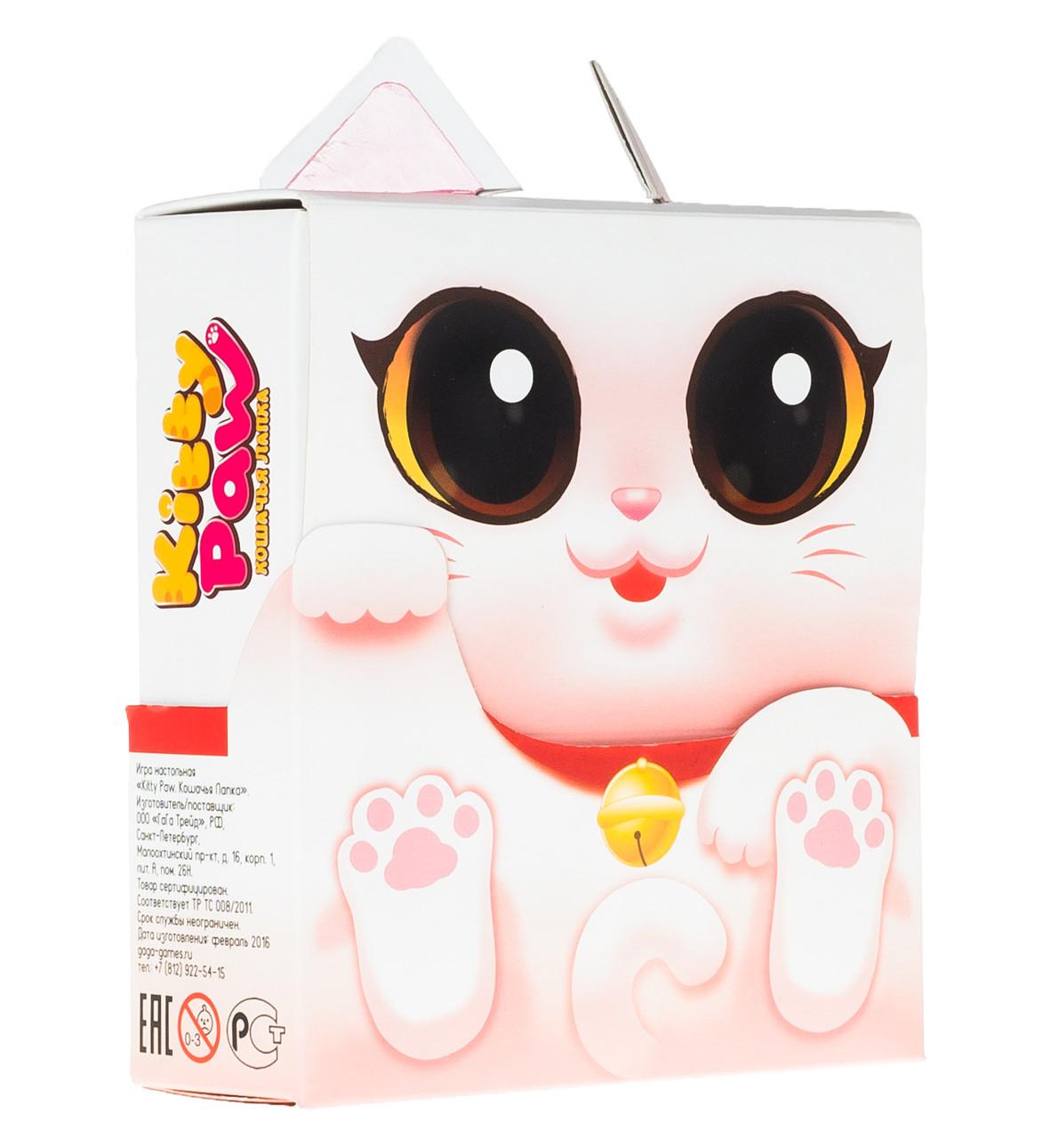 Настольная Игра GaGa Kitty Paw. Кошачья Лапка (4627093190973)