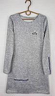 Повседневное подростковое платье Корона р. 152-164 серый