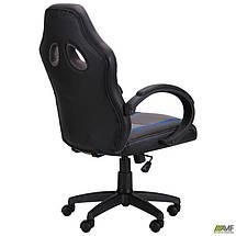 Кресло Shift blue, фото 3