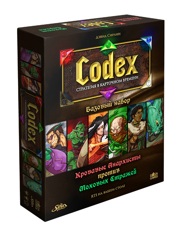 Настольная игра GaGa Кодекс: Базовый набор (GG083)