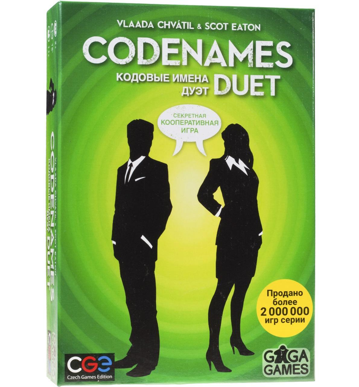 Настольная Игра GaGa Кодовые Имена Дуэт (4627093191499)