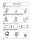Школа Малятко Розвиток мислення (Базовий рів) У, фото 3