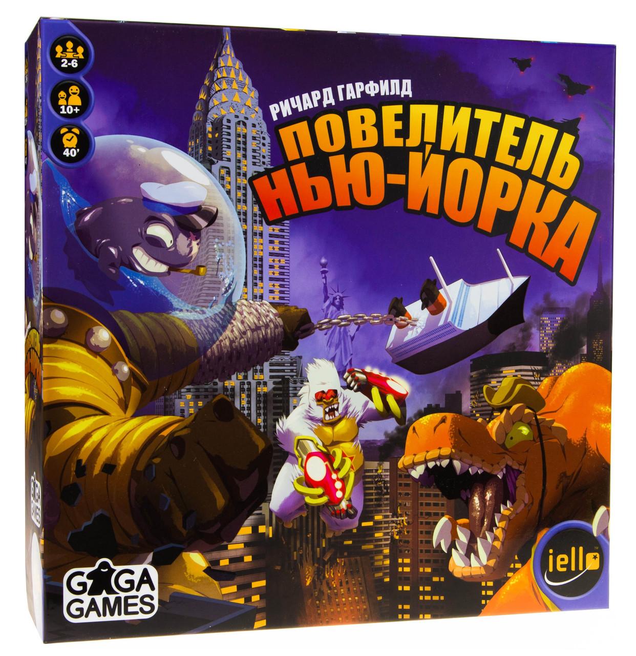 Настольная игры GaGa Повелитель Нью-Йорка (GG074)