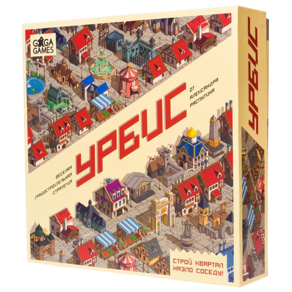 Настльная Игра GaGa Урбис (4627093190539)