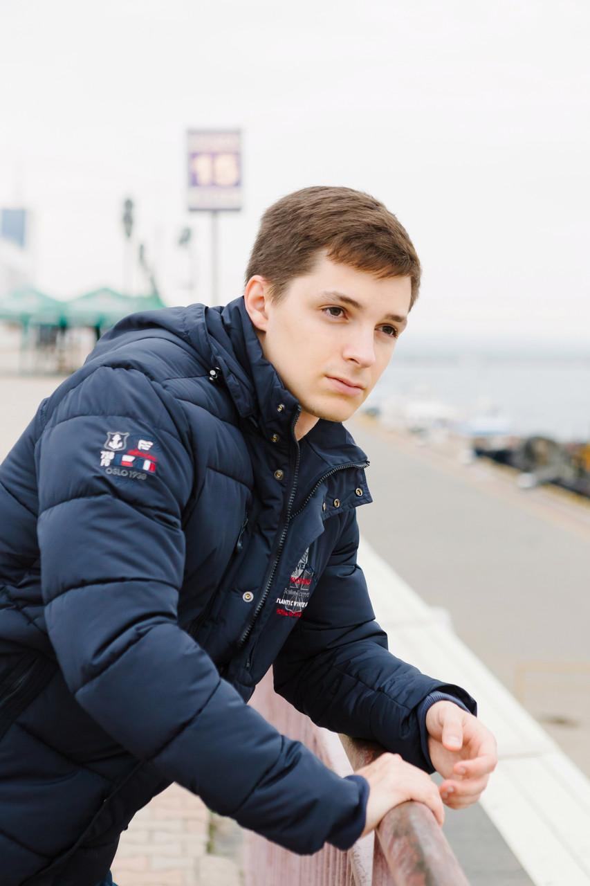 Куртка мужская Freever 788