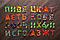Настольная Игра Банда Умников ГДЕ ЁЖ? (4623721729386), фото 8